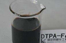 stocklot - Agriculture Grade DTPA Fe6