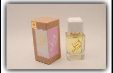 stocklot - Perfume
