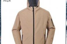 stocklot - Khaki Color Long Breathable Coats For Men