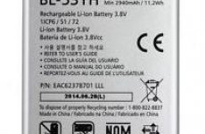 stocklot - Original OEM Battery For LG G3 D855 F400 D830 D851 VS985 D850 D858 D859 3000mAh BL-53YH