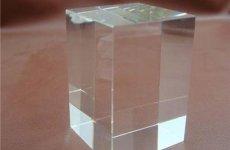 stocklot - Blank Crystal Cube