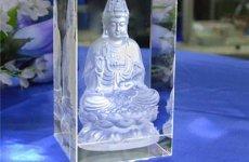 stocklot - Laser 3D Crystal Guanyin