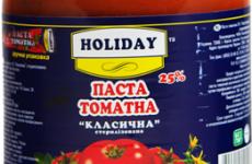 stocklot - Tomato paste