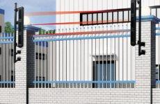 stocklot - Break Beam System Solar Powered Wireless Security System