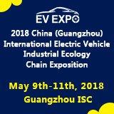TradeGuide24.com - EV EXPO GUANGZHOU CHINA 2018